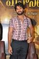 Actor Vijay Devarakonda @ Mahanati Movie Success Meet Photos