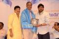 SV Rangarao's Mahanatudu Book Launch Stills