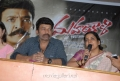Rajasekhar, Jeevitha at Mahankali Movie Success Meet Stills