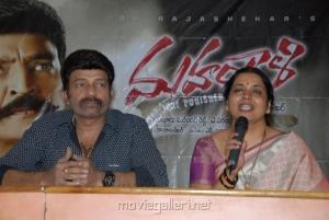 Rajasekhar, Jeevitha at Mahankali Movie Success Meet Stills