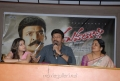 Mahankali Movie Success Meet Stills