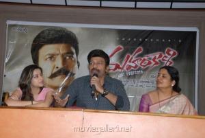 Mahankali Movie Success Meet Stills