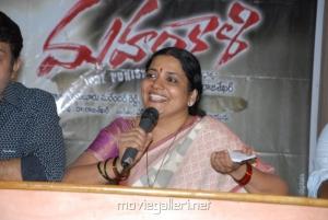 Jeevitha Rajasekhar at Mahankali Movie Success Meet Stills