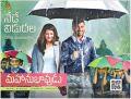 Mehreen, Sharwanand in Mahanubhavudu Movie Release Today Wallpapers