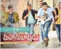 Sharwanand Mahanubhavudu Sep 29th Release Posters