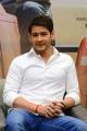 Maharshi Movie Hero Mahesh Babu Interview Stills