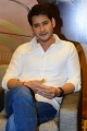 Maharshi Actor Mahesh Babu Interview Stills