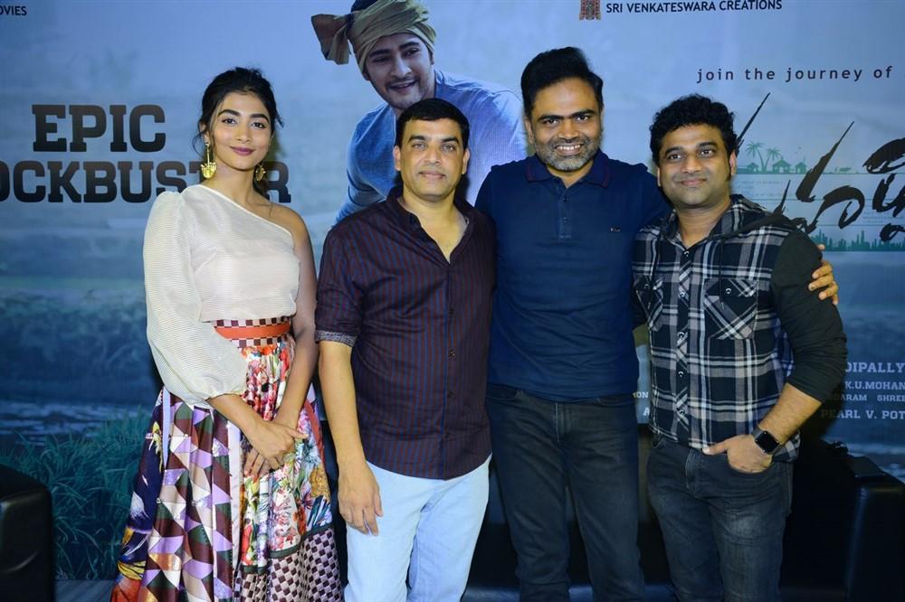Maharshi Movie Success Celebrations Stills