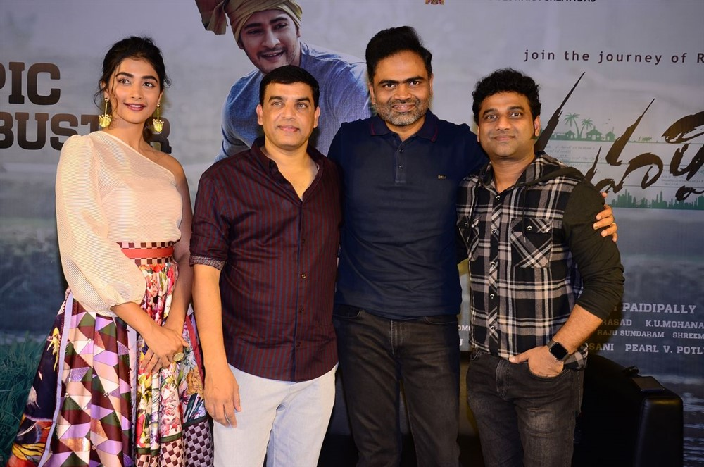 Maharshi Movie Success Celebrations Stills