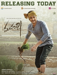 Actor Mahesh Babu Maharshi Movie Releasing Today Posters HD