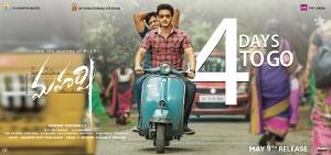 Mahesh Babu Maharshi Movie Release Posters HD