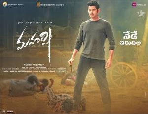 Mahesh Babu Maharshi Movie Today Release Posters HD