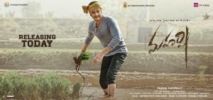 Mahesh Babu Maharshi Releasing Today Posters HD