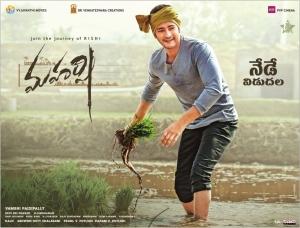 Mahesh Babu Maharshi Today Release Posters HD