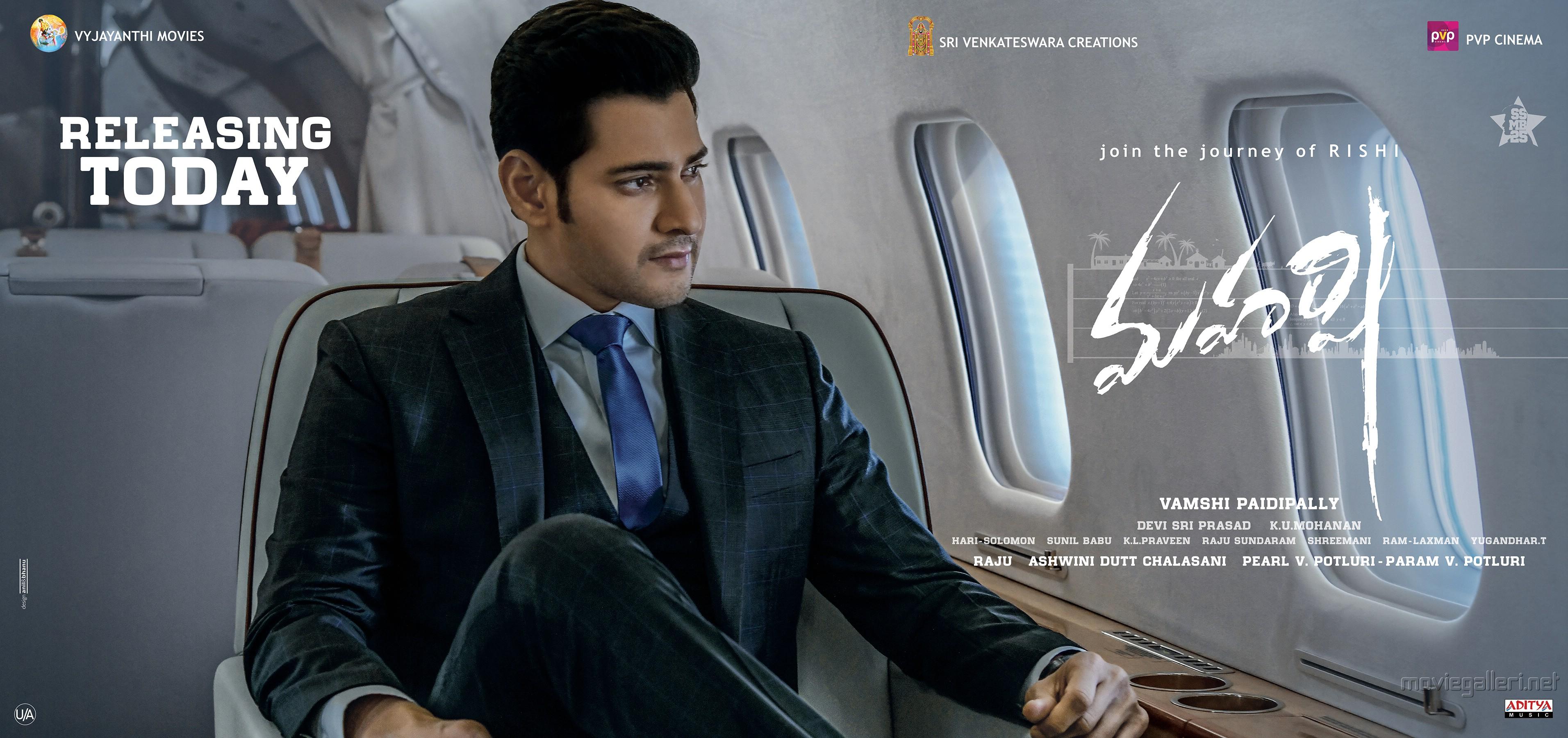 Mahesh Babu Maharshi Movie Releasing Today Posters HD