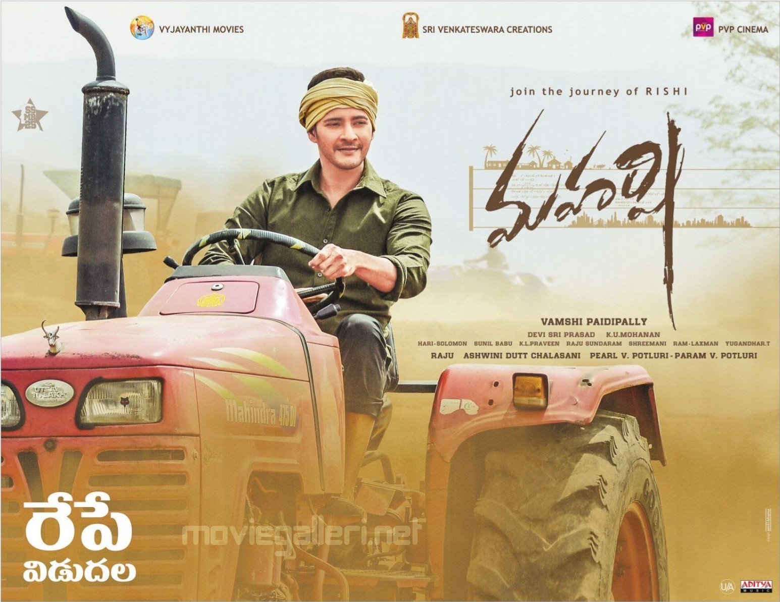 Mahesh Babu Maharshi Movie Release from Tomorrow Posters HD