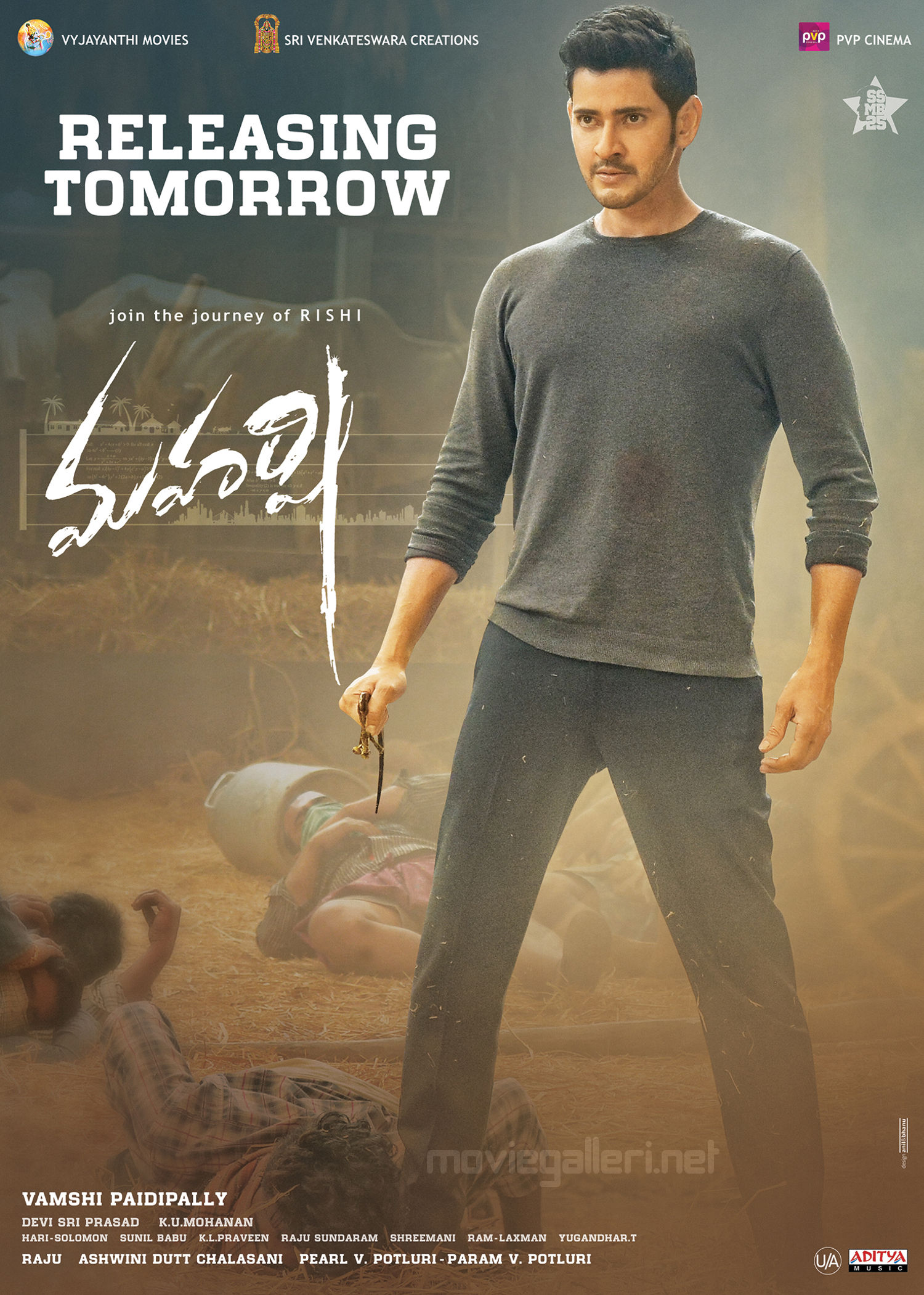 Mahesh Babu Maharshi Movie Releasing Tomorrow Posters HD
