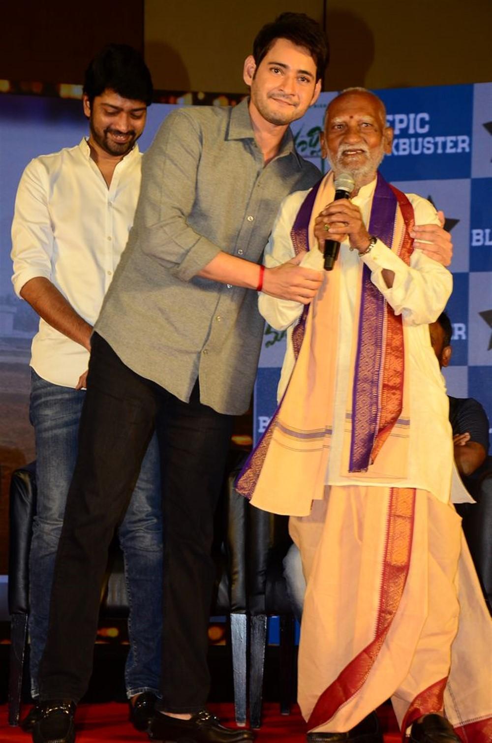 Mahesh Babu, Guruswamy @ Maharshi Success Meet Photos