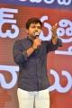 Anil Ravipudi @ Maharshi Vijayotsavam Function in Vijayawada Photos