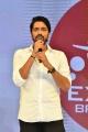 Allari Naresh @ Maharshi Vijayotsavam Function in Vijayawada Photos