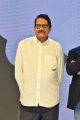 C. Ashwini Dutt @ Maharshi Vijayotsavam Function in Vijayawada Photos