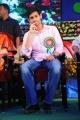 Prince Mahesh Babu Latest Photos at Nandi Awards Function