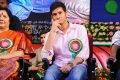 Nandi Awards Prince Mahesh Babu Photos