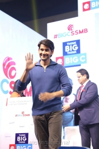 Mahesh Babu As The Brand Ambassador For Big C