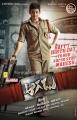 Mahesh Babu Birthday Special Aagadu Movie Posters