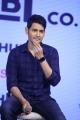 Actor Mahesh Babu launches The Humbl Co Clothing Brand Photos