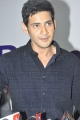 mahesh_babu_namrata_launches_rainbow_hospitals_kondapur_hyderabad_0e41daa