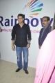 mahesh_babu_namrata_launches_rainbow_hospitals_kondapur_hyderabad_1a481b8