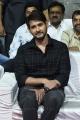 Actor Mahesh Babu Photos @ Sammohanam Pre Release function