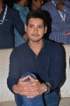Actor Mahesh Babu Pictures @ Bharat Ane Nenu Audio Release