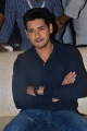 Actor Mahesh Babu Pictures @ Bharath Ane Nenu Audio Function
