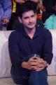 Actor Mahesh Babu Pictures @ Bharath Ane Nenu Audio Launch