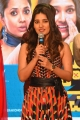 Vani Bhojan @ Meeku Maathrame Cheptha Trailer Launch Photos