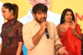Anasuya, Shammeer Sultan, Avantika Mishra @ Meeku Maathrame Cheptha Trailer Launch Photos