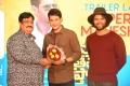 Mahesh Babu, Vijay Deverakonda @ Meeku Maathrame Cheptha Trailer Launch Photos