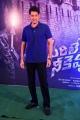 Actor Mahesh Babu Photos @ Sarileru Neekevvaru Movie Interview