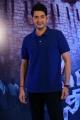 Sarileru Neekevvaru Hero Mahesh Babu Interview Photos