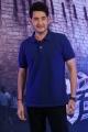 Sarileru Neekevvaru Movie Actor Mahesh Babu Interview Photos