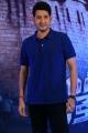 Hero Mahesh Babu Photos @ Sarileru Neekevvaru Movie Interview