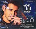 Mahesh Babu Spyder Movie Release Tomorrow Posters