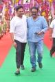 VV Vinayak @ Mahesh Babu Vamsi Paidipally Movie Opening Photos