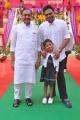 Mahesh Babu Vamsi Paidipally Movie Opening Photos