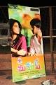 Mahesh Movie Audio Launch Photos