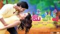 Mahesh Movie Telugu Wallpapers