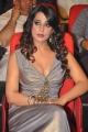 Mahi Gill Hot Pics @ Toofan Audio Launch Function