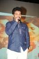 Maine Pyar Kiya Movie Audio Launch Stills